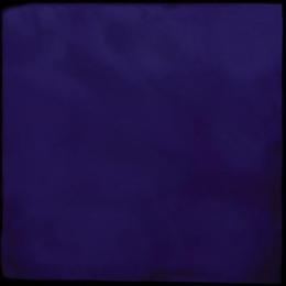 Découvrir liso relieve azul 20*20 cm