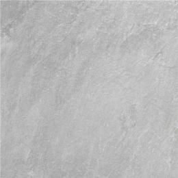 Dalle extérieur Prodige 2.0 gris R11 60*60 cm